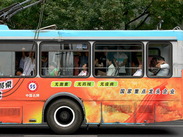 baldiri : beijing bus : BALDIRI07081401.jpg