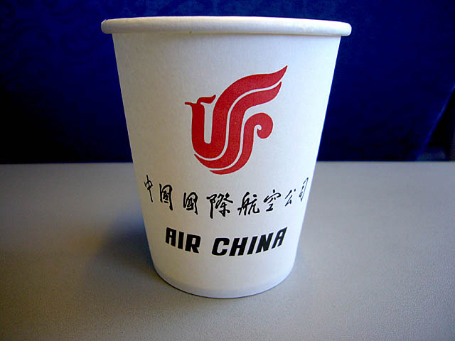 baldiri : air china : BALDIRI07093001.jpg