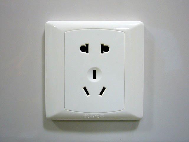 baldiri : smiling socket : BALDIRI07100101.jpg