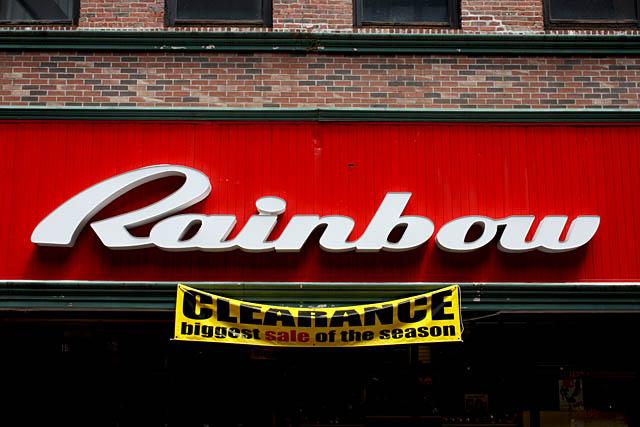 baldiri : rainbow : baldiri08090401.jpg