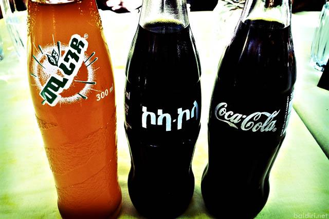 baldiri : ethiopian soda : baldiri100104