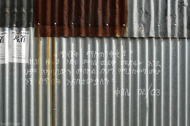 baldiri : amharic street wall : baldiri100106