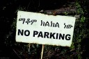 baldiri : no parking : baldiri100112