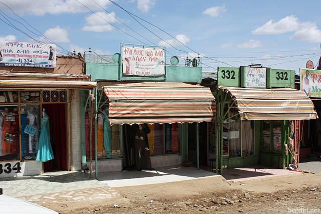 baldiri : addis shops : baldiri100202
