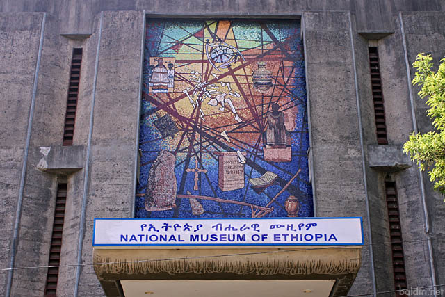 baldiri : national museum of ethiopia : baldiri100206