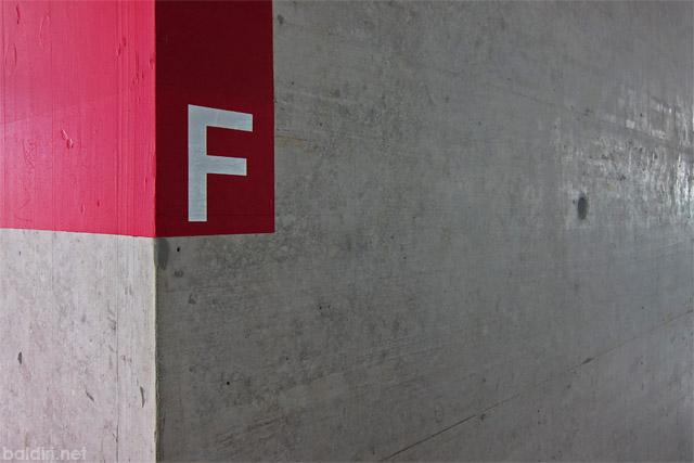 baldiri : f corner : baldiri101014