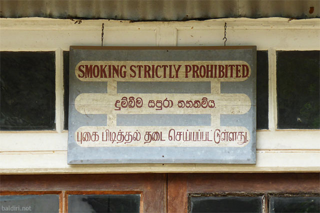 baldiri : smoking strictly prohibited