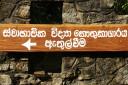 baldiri : sinhalese sign